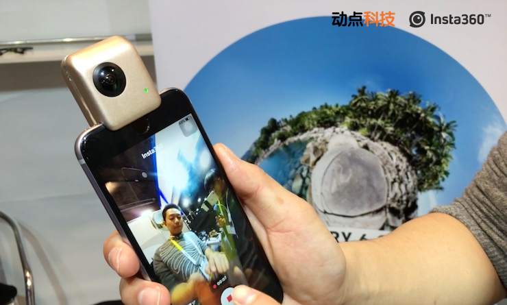 insta360-nano-spherical-camera