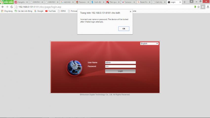 hikvision password 3