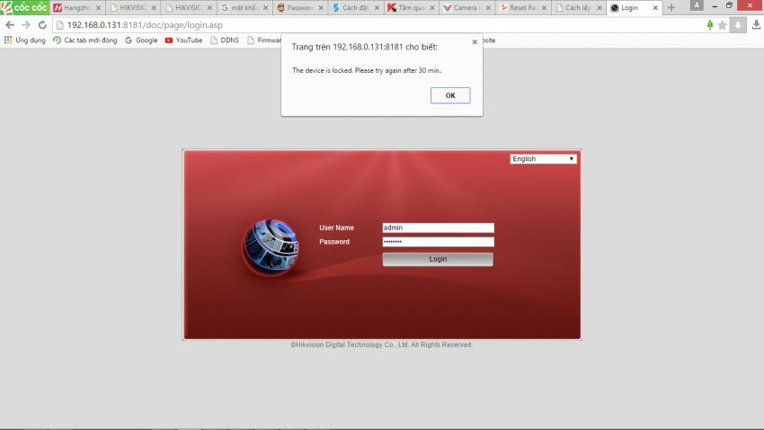 hikvision password 4